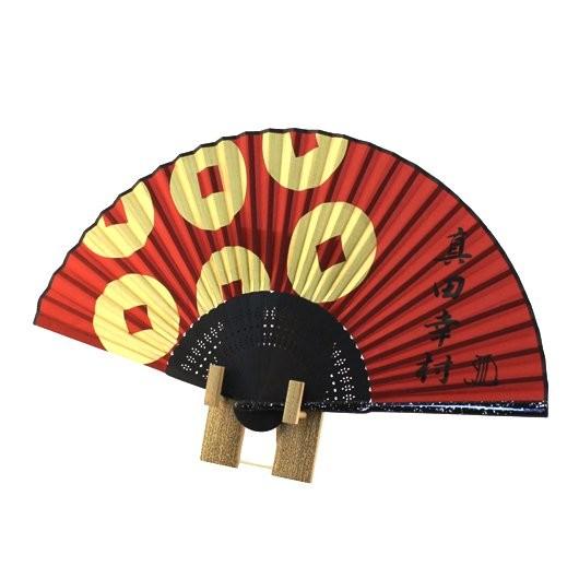 "Folding Fan ""Yukimura"" sample1"