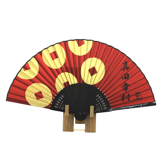 "Folding Fan ""Yukimura"" sample2"
